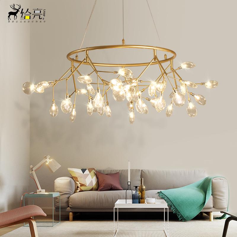 北欧灯具客厅吊灯创意个性餐厅卧室简约时尚轻奢后现代萤火虫吊灯