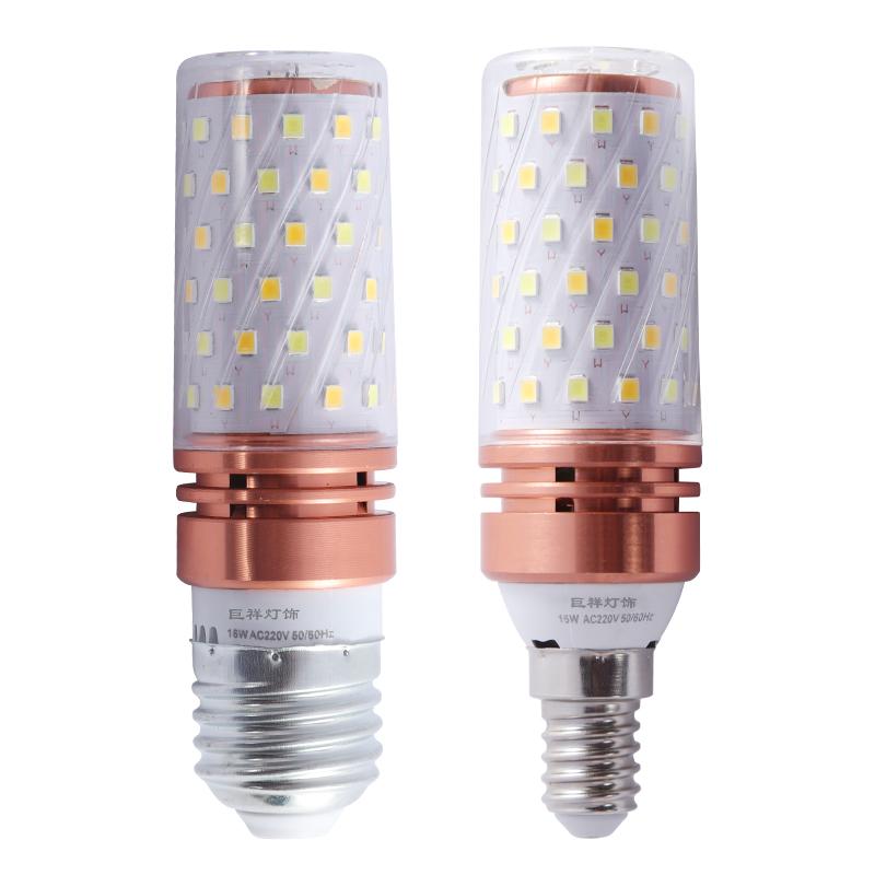 巨祥超亮led三色变光玉米灯泡e27e14小螺口蜡烛泡12W家用吊灯光源