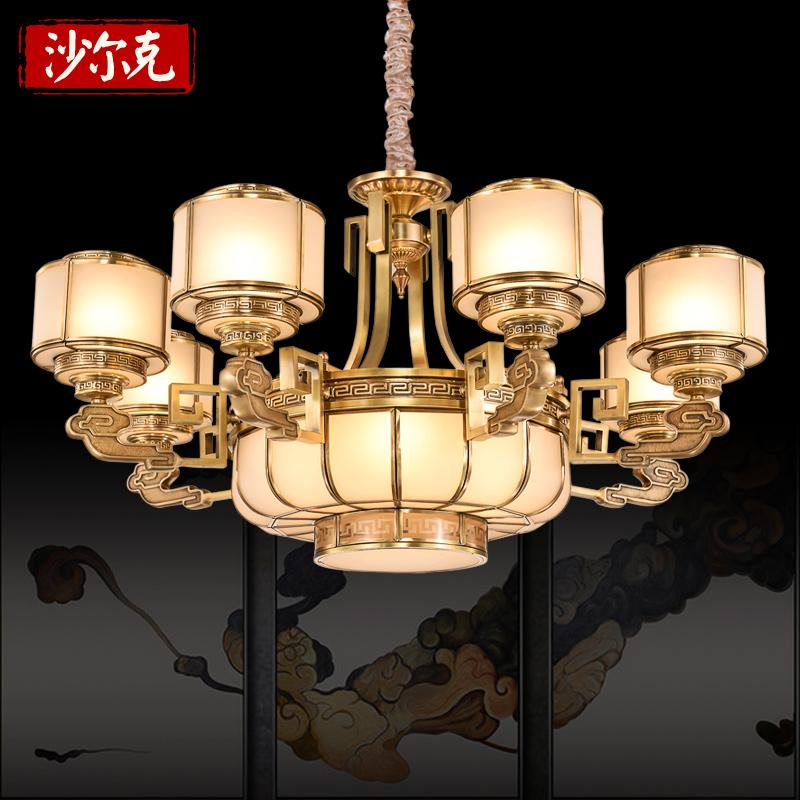 新中式全铜吊灯大气别墅客厅灯具餐厅铜灯具中式禅意卧室温馨灯饰