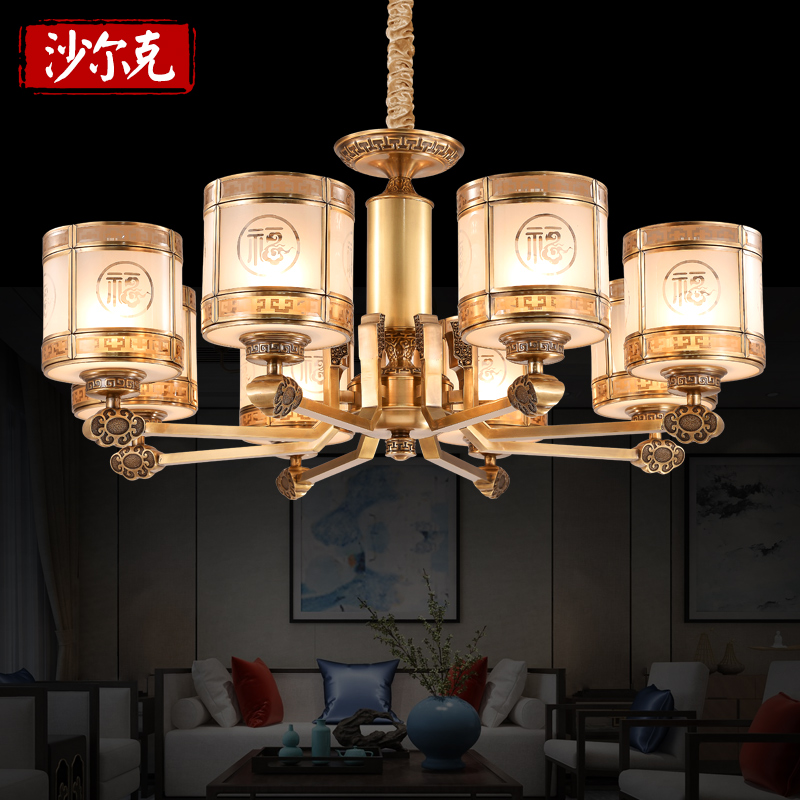简约新中式吊灯客厅灯古典餐厅吊灯全铜别墅灯酒店灯具书房灯饰
