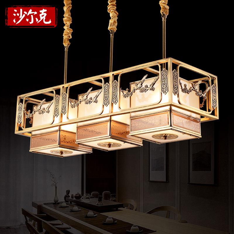 新中式餐厅方形吊灯全铜灯书房灯饭厅吧台灯别墅茶室灯中国风灯具