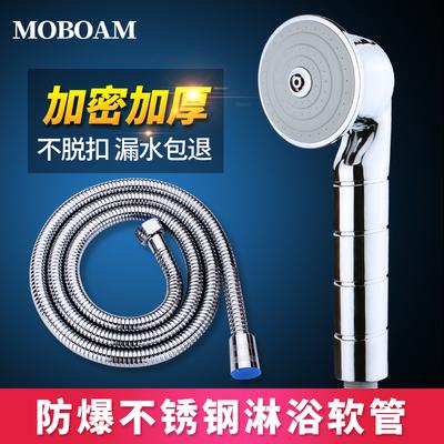 MOBOAM淋浴管淋浴软管套装花洒配件热水器管淋雨喷头1.5-2米水管冷热不锈钢管