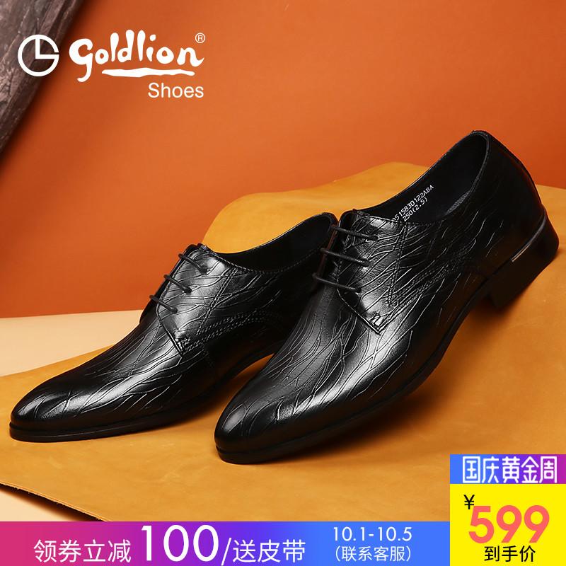 金利来男鞋潮流系带青年压花休闲商务男正装皮鞋真皮尖头正品