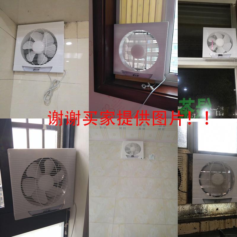 竹野换气扇10寸厨房窗式排风扇排油烟 家用卫生间强力墙壁抽风机