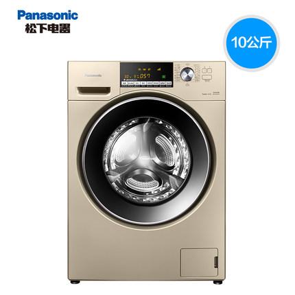 上手松下XQG100-E153C 10kg变频静音滚筒洗衣机香槟金评价评测