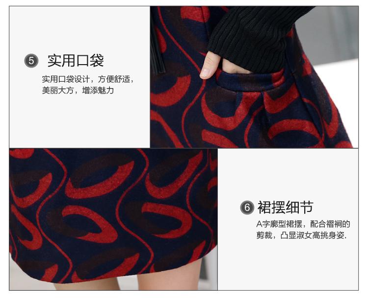 2017秋装毛呢连衣裙女韩版中长款大码长袖针织拼接修身显瘦毛呢裙