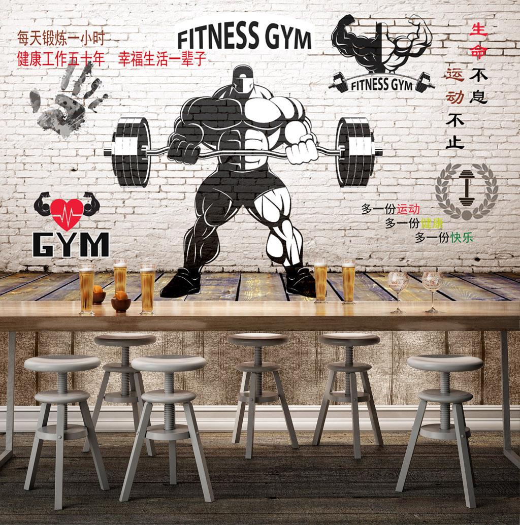 复古3d运动健身房墙纸瑜伽拳馆拳击肌肉男壁纸手绘砖墙背景布壁画_7折