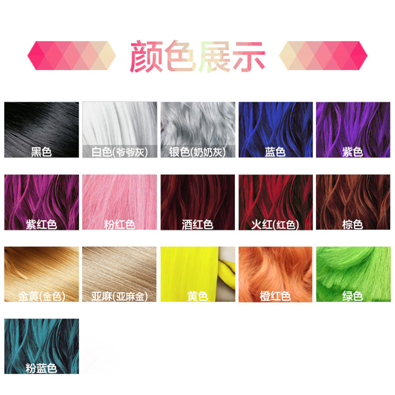 Disposable Hair Dye Spray Dyed Hair Color Dyeing Cream Hair Spray