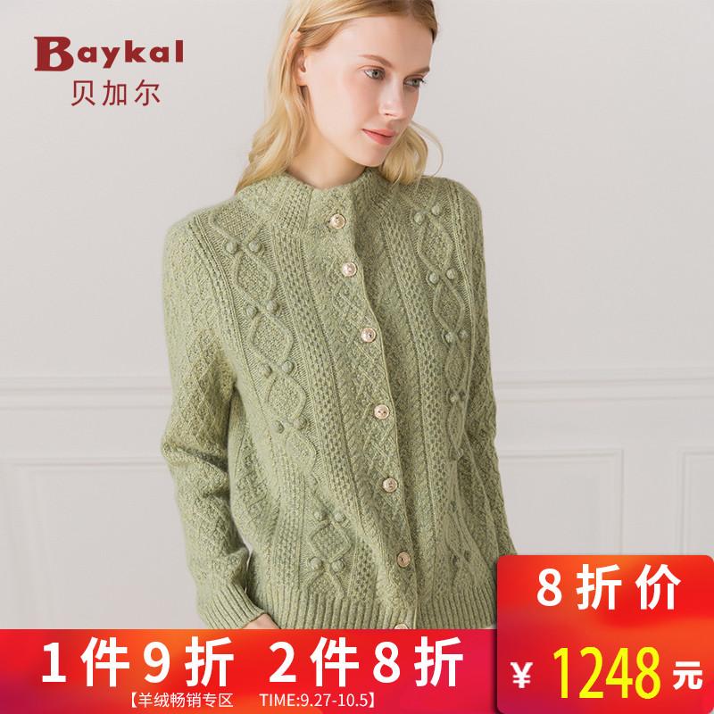 贝加尔秋季新款毛衣半高圆领纯色针织衫纯羊绒开衫外套加厚女