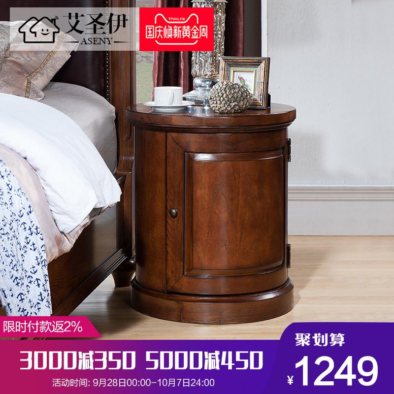 艾圣伊 美式床头柜实木储物柜收纳柜现代简约卧室家具欧式床边柜