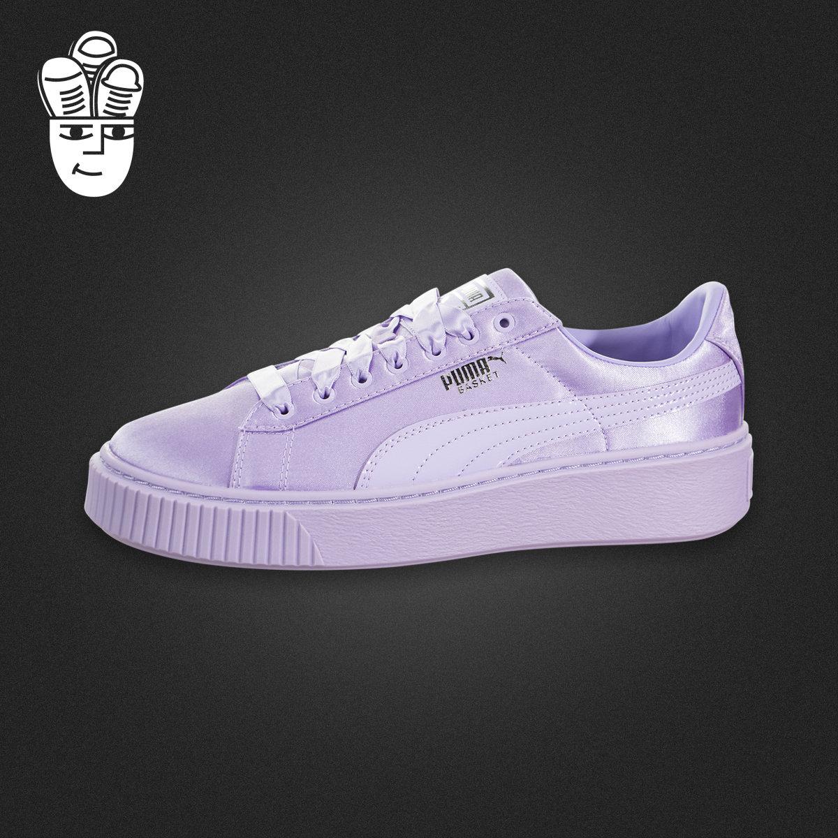 Puma Basket Platform Tween 彪马男鞋女鞋 松糕鞋 板鞋休闲鞋