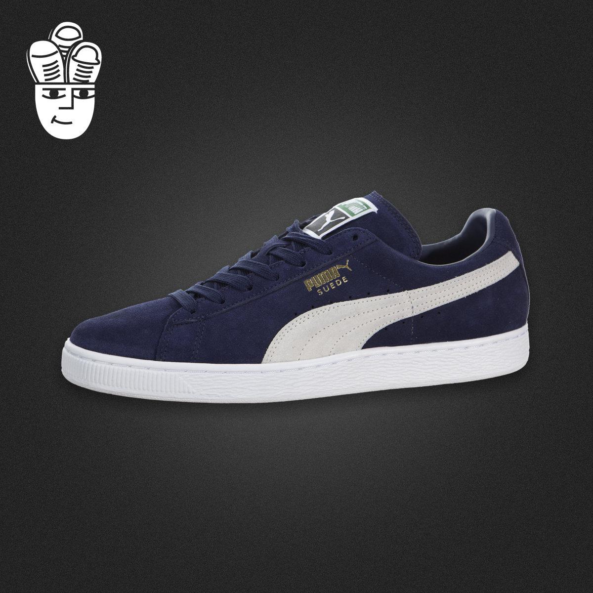 Puma Suede Classic Eco彪马男鞋 经典麂皮板鞋 翻毛皮休闲鞋
