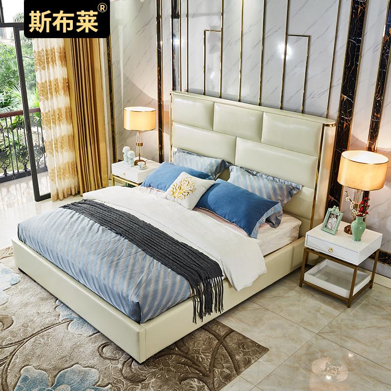 斯布莱 简约后现代轻奢双人床主卧婚床美式皮床1.8米