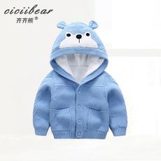 Children's sweater Bear/ciciibear qq2302 2016