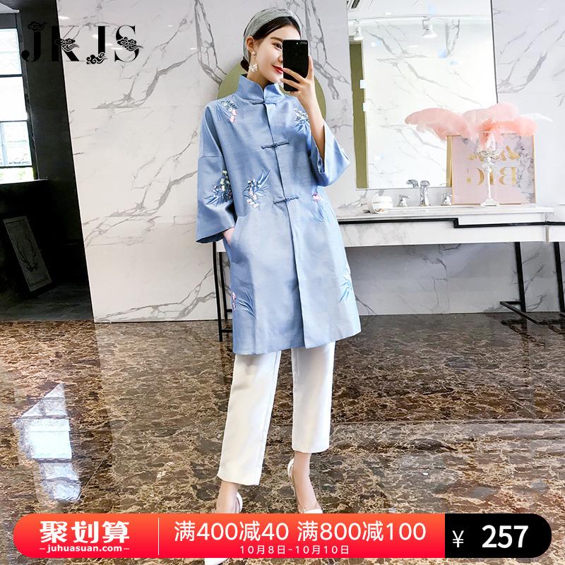 中国风女装改良唐装少女中式复古盘扣上衣女秋中长款刺绣旗袍外套