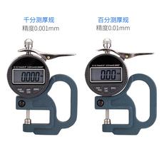 Толщиномер AICE 17/2/068/0130 0-10mm