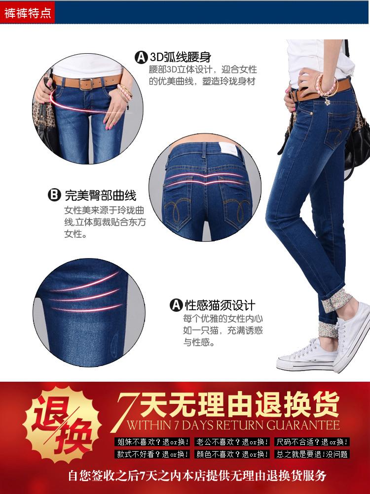 春夏季胖mm200斤加大码弹力牛仔裤女中年妈妈长裤韩版显瘦小脚裤