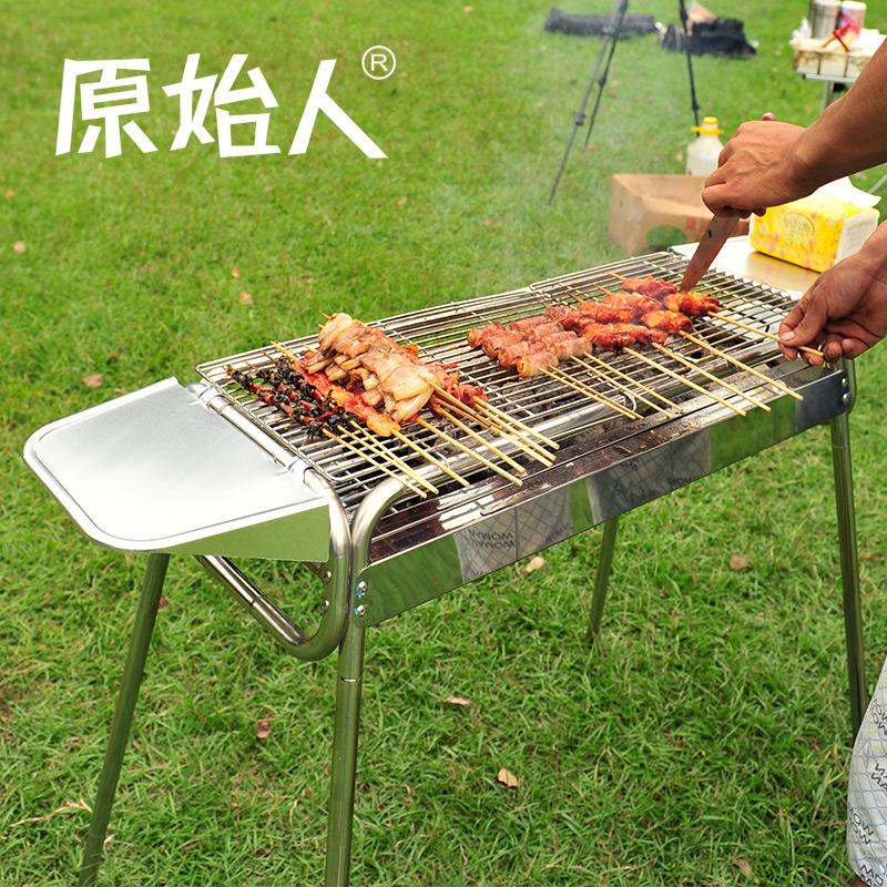 原始人户外家用不锈钢野外烧烤架 加大号折叠便携烧烤炉木炭烤炉