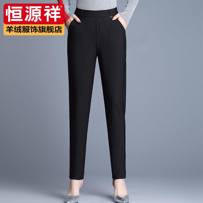 恒源祥2021春季新款女裤高腰显瘦休闲裤大码直筒裤黑色长裤子西裤