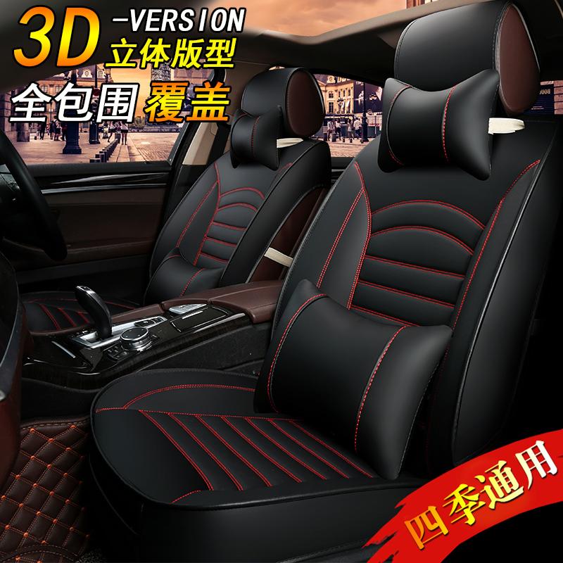 现代ix25朗动瑞纳悦动名图领动专用汽车座套四季通用冬季全包坐垫