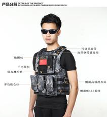 Жилет армейский Tactical vest B16/3/29