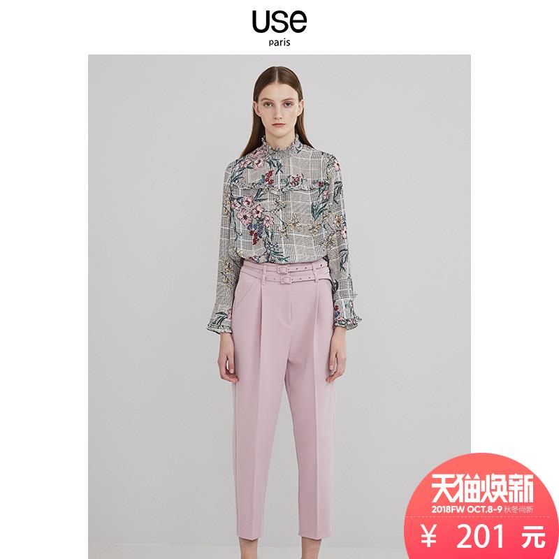灰粉色高腰九分裤女USE2018秋新款休闲双腰带显瘦锥形长裤