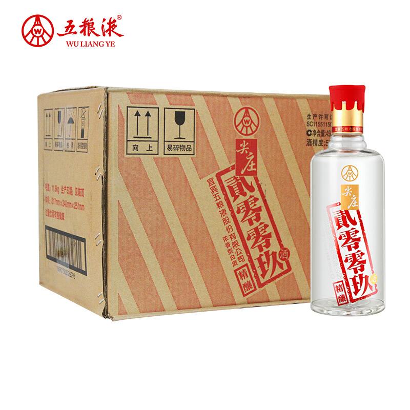 50度五粮液(股份)尖庄贰零零玖(2009)450ml*12