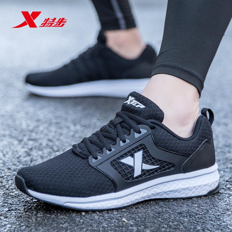 特步男鞋网面鞋秋季透气2018新款男士跑鞋冬季休闲运动鞋跑步鞋子