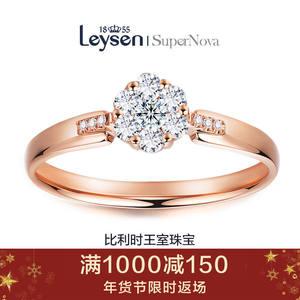 莱绅通灵珠宝钻戒女18K金求婚订婚结婚钻石戒指女翠贝卡唐嫣同款