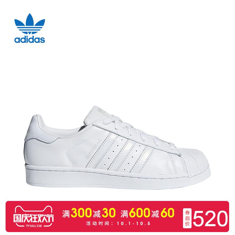 adidas阿迪达斯 SUPERSTAR 三叶草系列中性休闲运动鞋 AQ1214