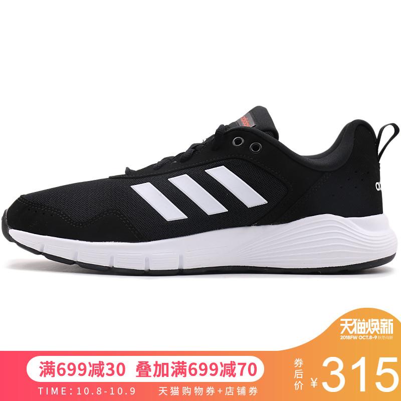 adidas阿迪达斯 男子鞋四季款透气轻便缓震运动休闲跑步鞋 CG3820