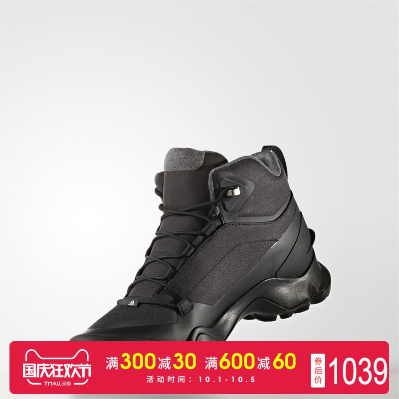 adidas阿迪达斯户外系列男子透气运动休闲户外鞋S80792