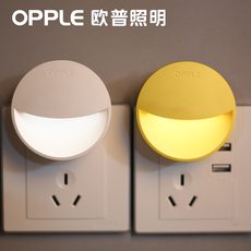 Ночник OPPLE Led