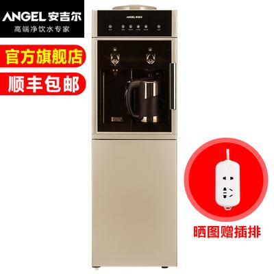 安吉尔饮水机立式制冷家用冷热冰温热冰热Y2488智能自动注水消毒
