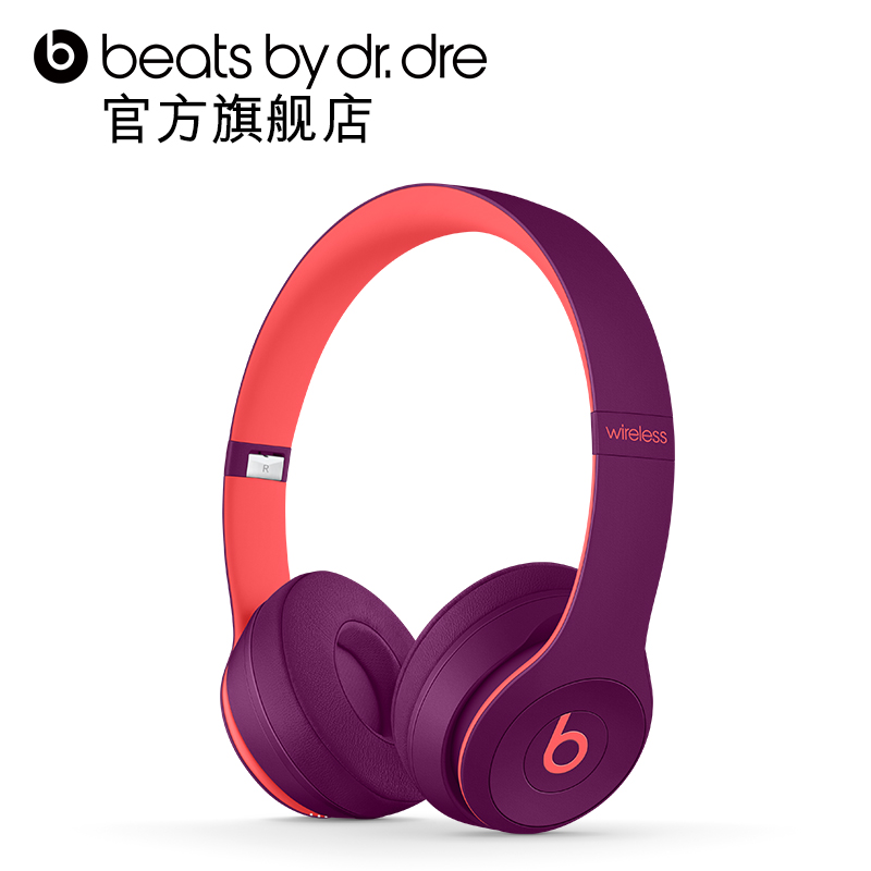 Beats Solo3 Wireless Pop Collection 头戴式无线蓝牙耳机耳麦