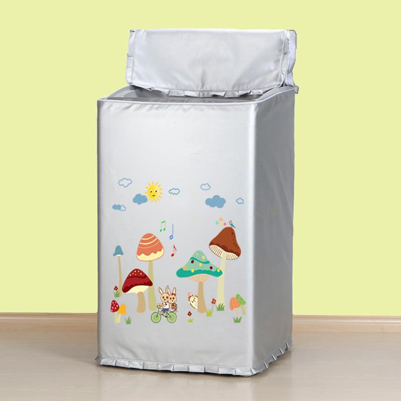 洗衣机罩惠而浦上开全自动波轮3-6-7-7.5-8-8.5公斤防水防晒套子