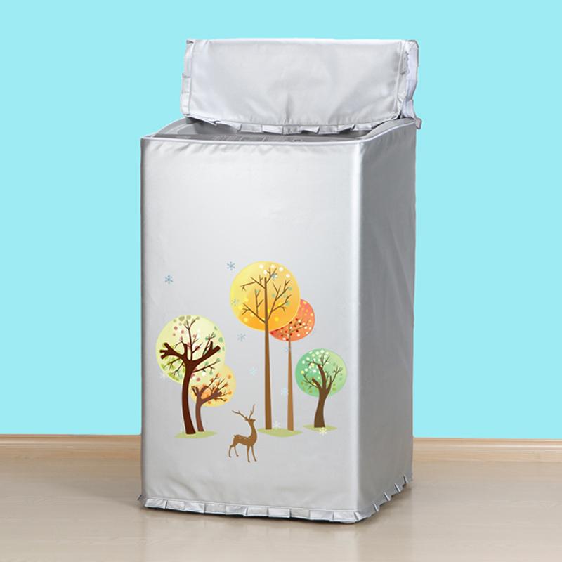 康佳洗衣机罩防水防晒上开波轮5-6-6.2-7-7.5-8公斤防水防晒套子
