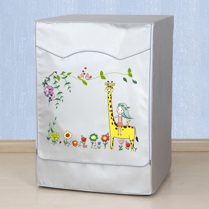 海信7-8-9-10公斤洗衣机罩滚筒HGG100DAA122F加厚防水防晒保护套