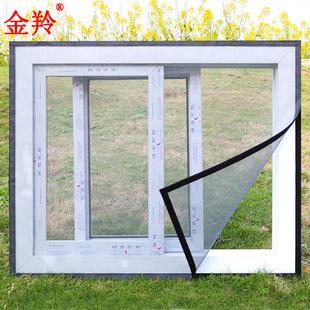 定做纱窗纱网自粘型非简易磁性门帘魔术贴防蚊沙窗帘免打孔可拆卸