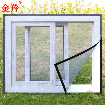 定做防蚊纱窗纱网 隐形窗纱自粘型非简易磁性门帘魔术胶贴沙窗帘