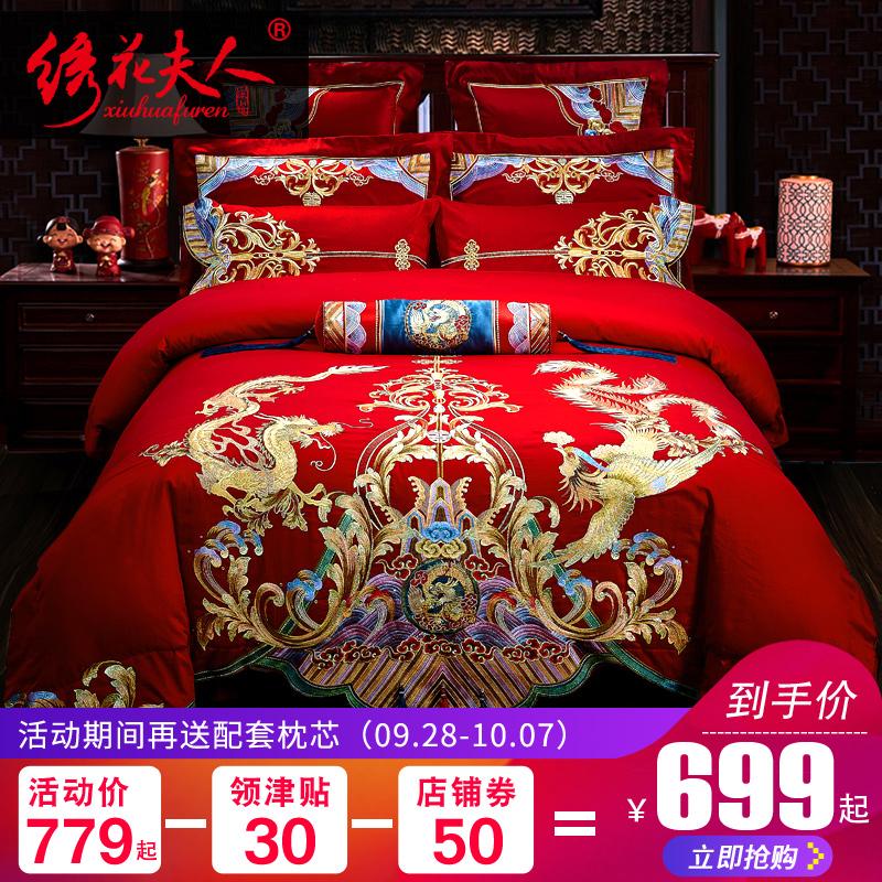 婚庆四件套大红色欧式贡缎床上用品纯棉结婚套件全棉刺绣新婚床品