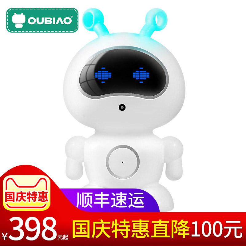 儿童智能机器人早教机玩具语音对话高科技学习遥控女男孩益智
