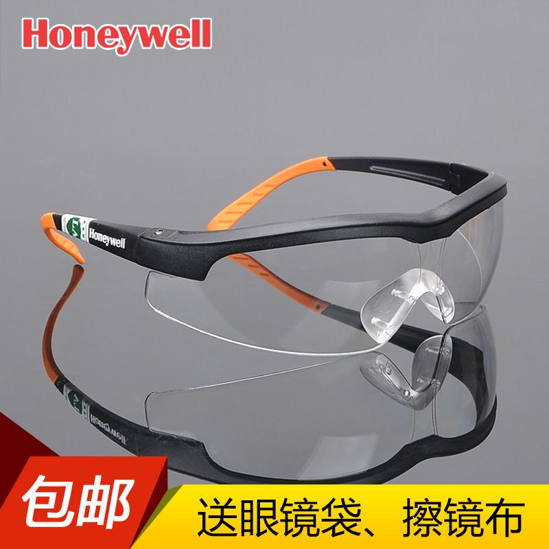 霍尼韦尔护目镜防风沙防尘防冲击男女骑行劳保透明防风镜防护眼镜