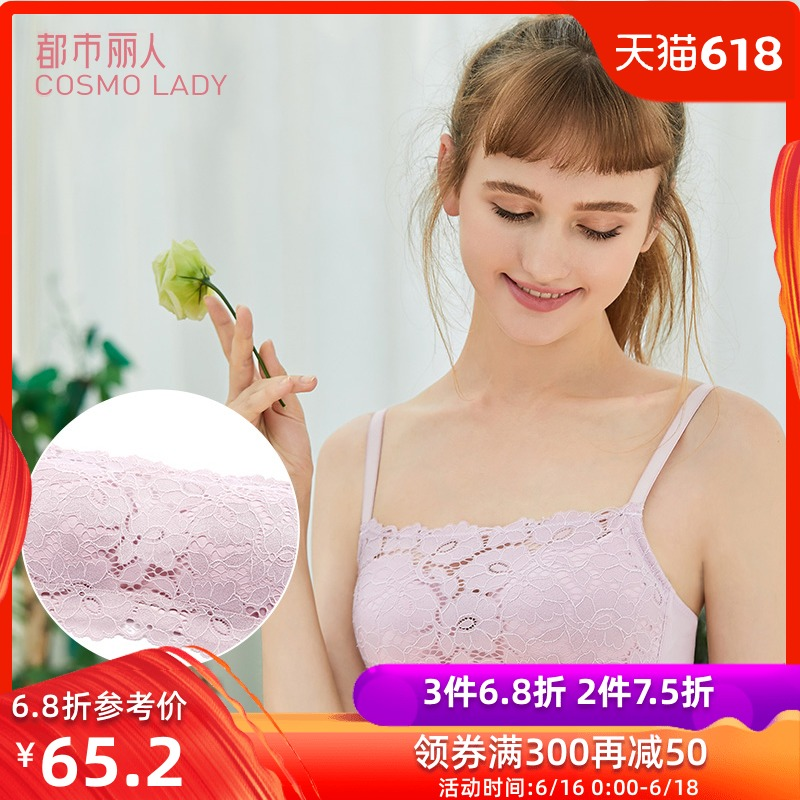 Urban beauty 19 spring and summer new underwear women no steel ring tube top plum lace gathered bra 2b9507