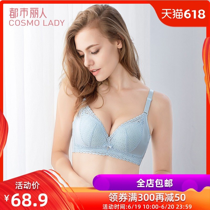 Urban beauty 19 spring and summer new shopping malls with no steel ring comfortable gather lace smooth bra 2b9525