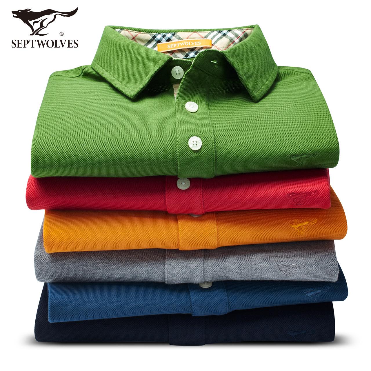 七匹狼男装 中年爸爸男士t恤男短袖polo衫 纯棉翻领上衣 夏装新款