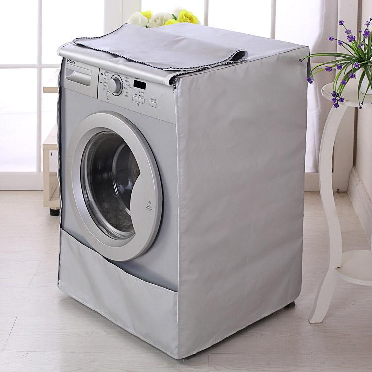 铭悦 海尔洗衣机罩防水防晒小天鹅上开滚筒通用全自动洗衣机套罩