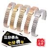 代用浪琴L4美度英纳格精钢不锈钢表带钢带男女玫瑰金12|14|16mm