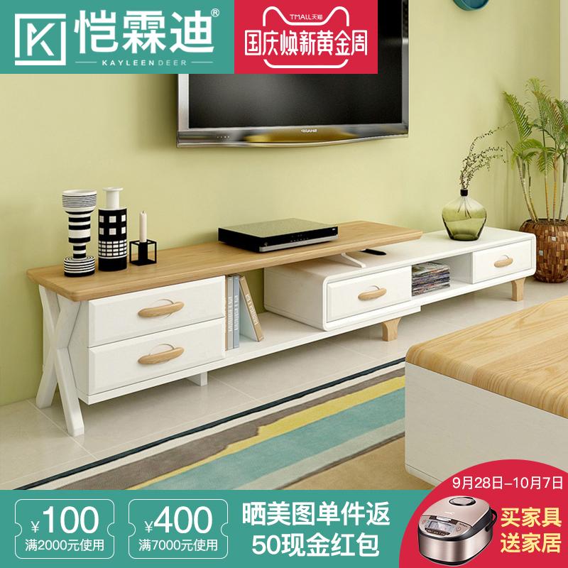 客厅家具电视机柜简约现代伸缩地中海实木小户型电视柜茶几组合