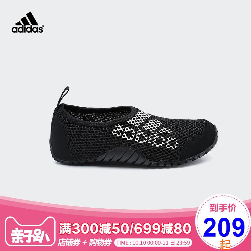 adidas阿迪达斯童鞋2018新款夏季中大童运动鞋休闲鞋网鞋AC8298